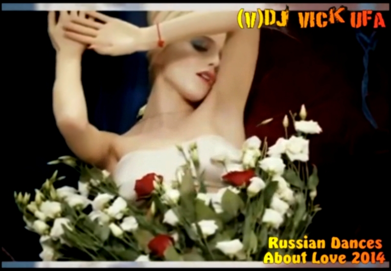 (V)DJ Vick Ufa - Russian Dances About Love 2014 v.2 - видеоклип на песню