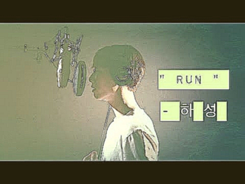 "<span aria-label=""&quot;RUN&quot; By &#xD558;&#xC131; (HaSeong) (&#xBB34;&#xB9BC;&#xD559;&#xAD50; OST Part 1.) Lyrics MV &#x410;&#x432;&#x442;&#x43E;&#x440;: Gemma Kwon 2 &#x433;&#x43E;&#x434;&#x430; &#x43D;&#x430;&#x437;&#x430;&#x434; 3 &#x43C;&#x438;&#x - видеоклип на песню"