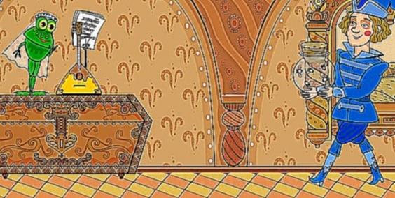 красная плесень сказка царевна лягушка слушать онлайн