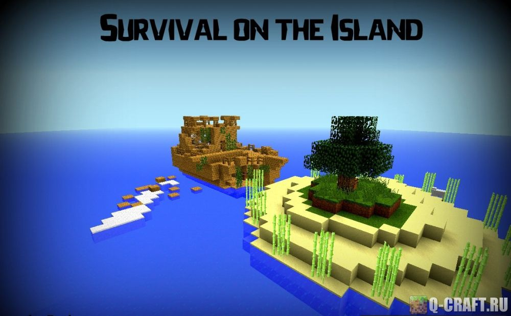 карта на майнкрафт 1.7.2 выживание на острове #11