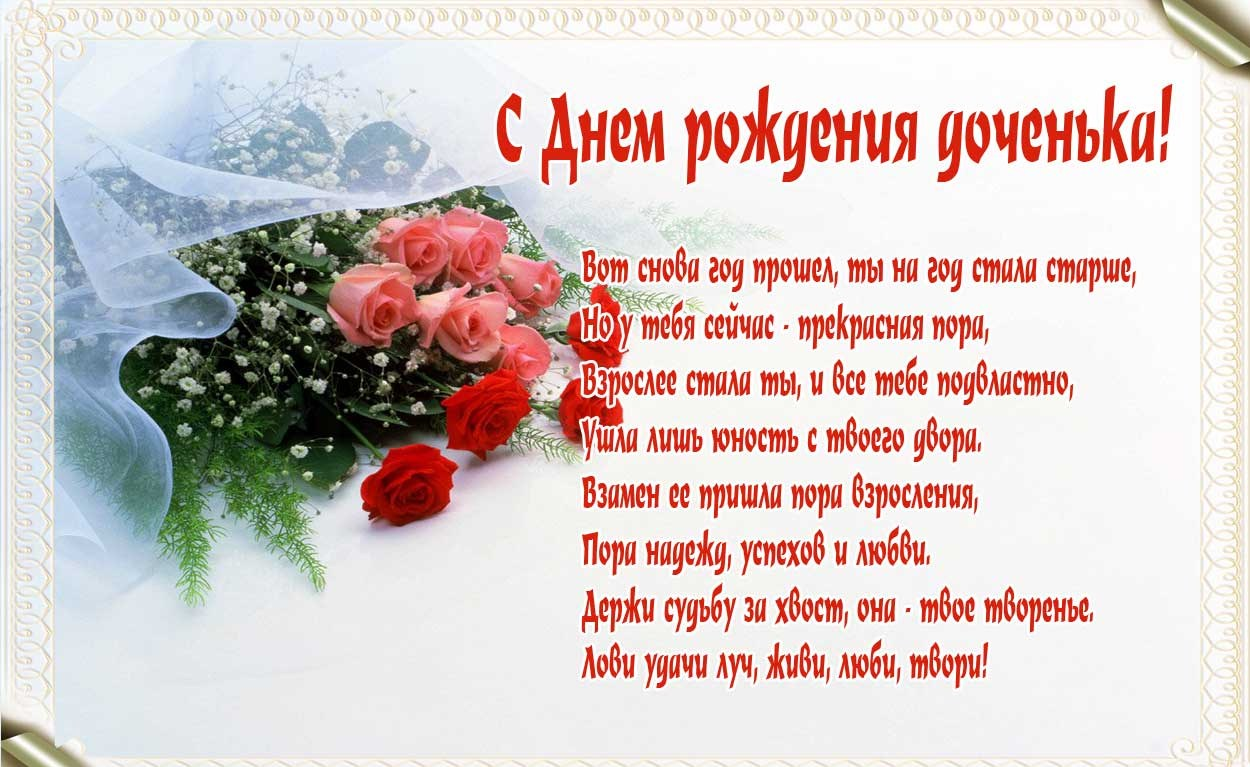 Поздравление к юбилею отцу от дочери