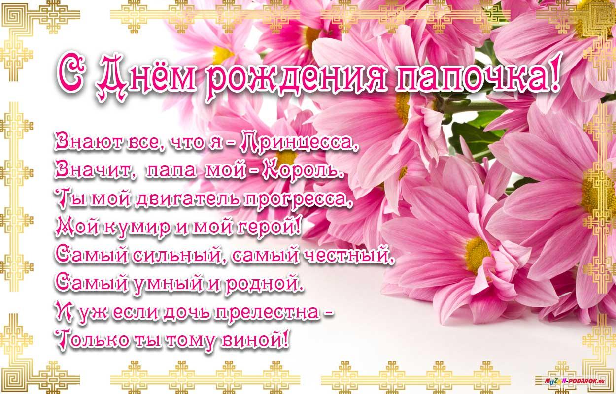 Сегодня пожелать хотим тебе всегда в весёлом быть и ровном настроение, удачи в жизни, радости, побед!